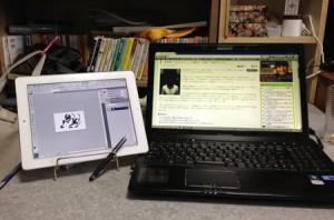 iPadがWindowsのセカンドディスプレイに!