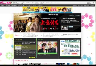 テレビ朝日HP