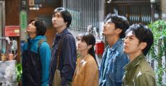 若者たち2014 - フジテレビ