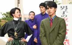 TBSテレビ:日曜劇場『ごめんね青春!』