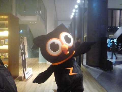 ASUSのマスコット「禅太郎」