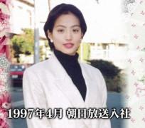 赤江珠緒は元大阪ABCアナウンサー