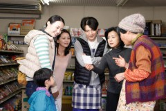 fujifamily