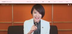 FireShot Capture 1 - 今井絵理子オフィシャルサイト - http___www.imai-eriko.jp_#profile